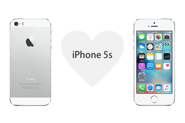 世間はiPhone6s/6s Plusの発売で盛り上がっているけど、それでも私がiPhone5sを使い続けることにした理由。